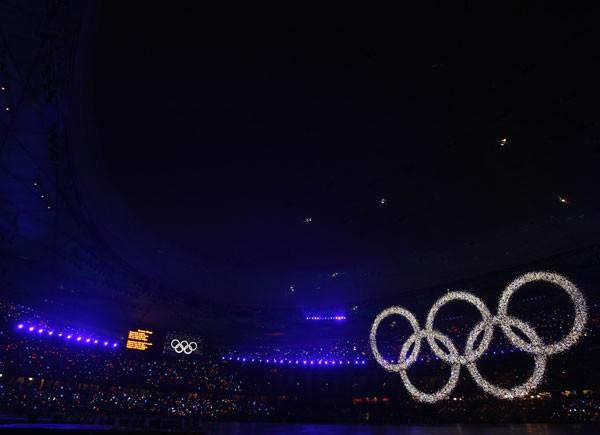 beijing 2008 aros olimpicos